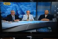 """""""Η έννοια του χρόνου στον Αριστοτέλη""""  εκπομπή «Ανιχνεύσεις»"""